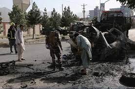 আফগানিস্তানের রাজধানী কাবুলে বোমা হামলায় নিহত ৭