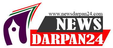 Newsdarpan24.com